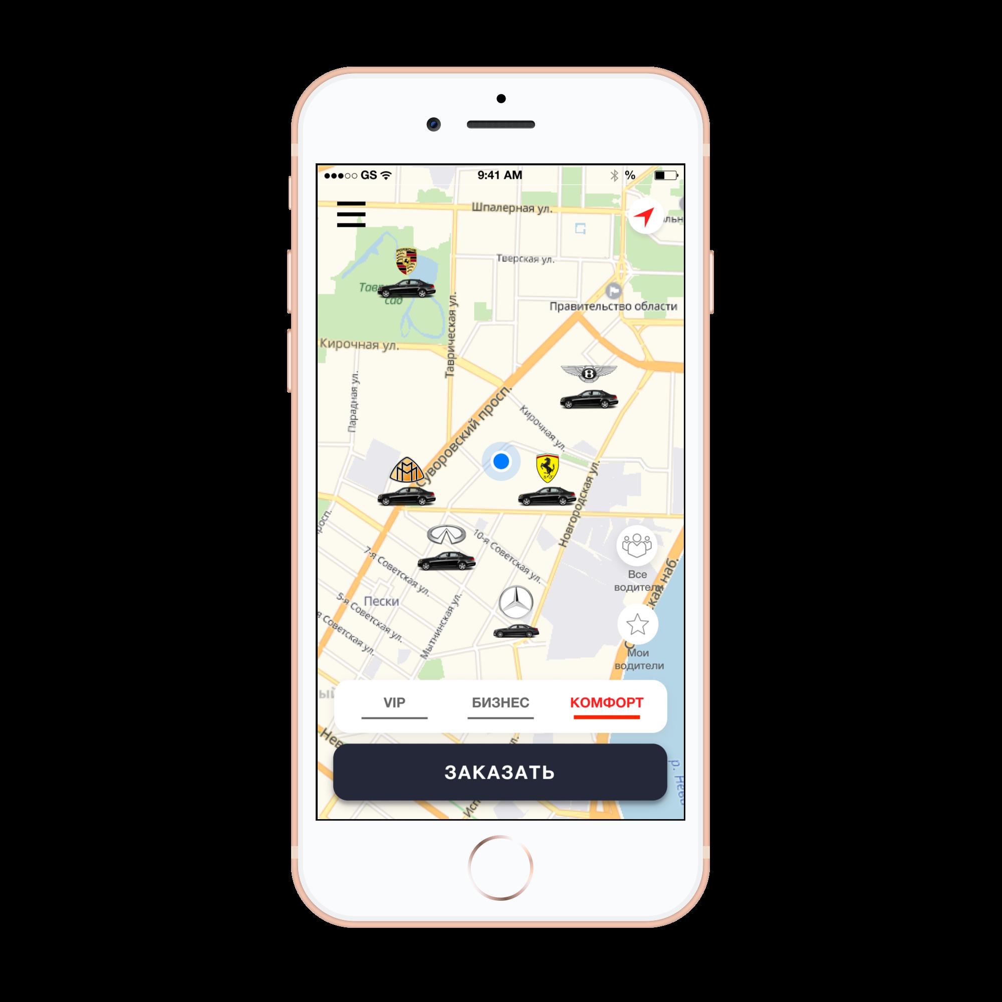 It Lab. Разработка мобильного приложения такси Omcar - экран выбор машины для заказа