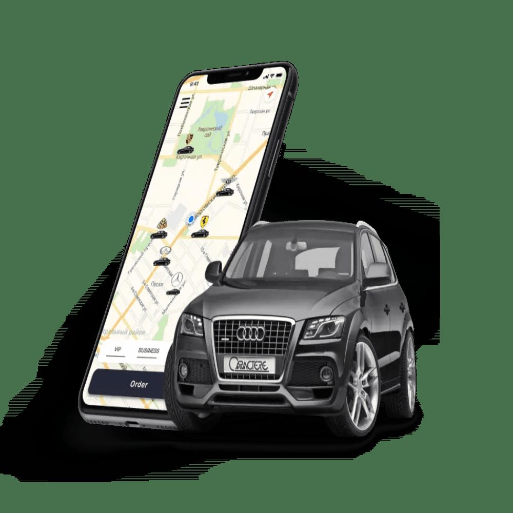 Разработка мобильного приложения iOS и Android для сервиса такси