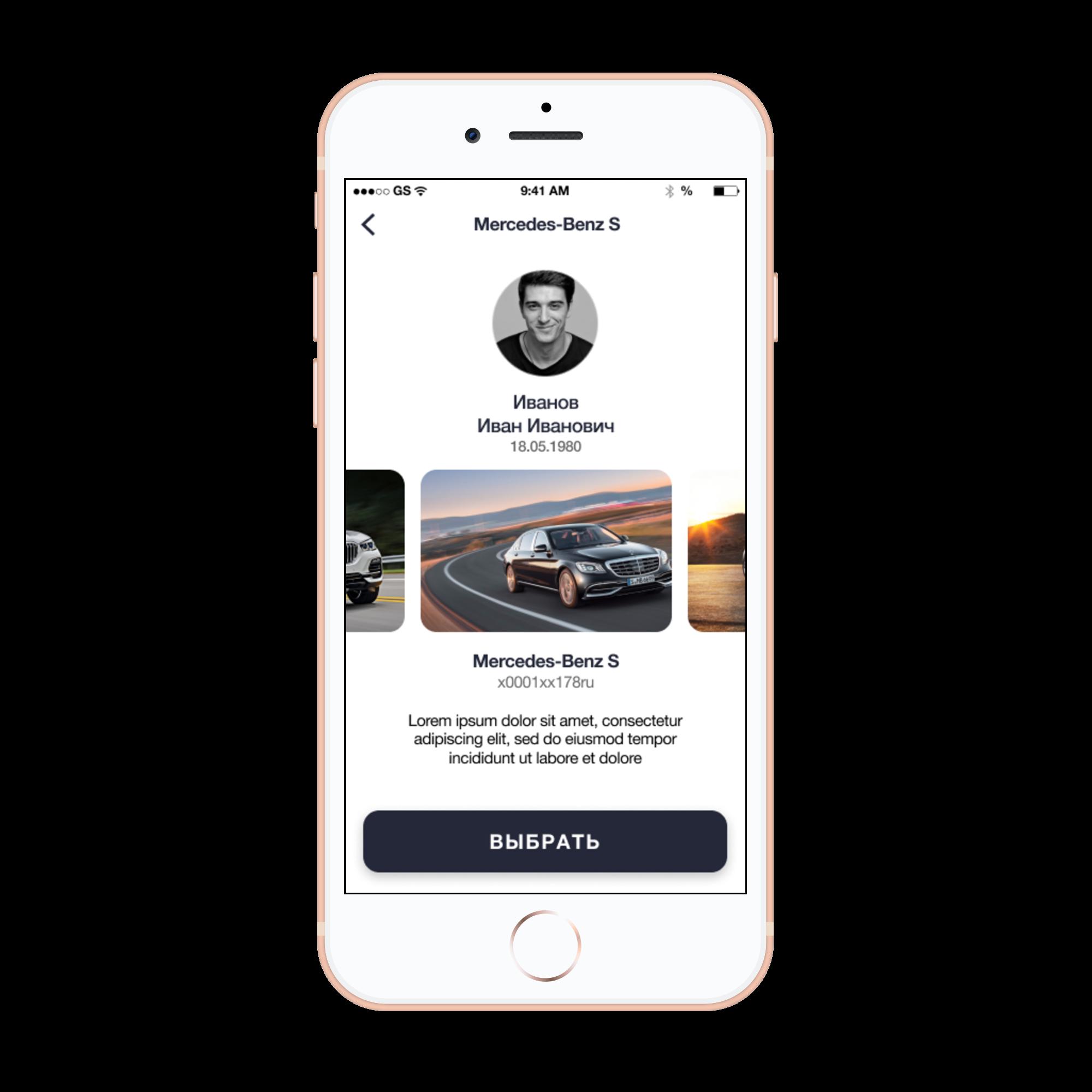 It Lab. Разработка мобильного приложения такси Omcar экран информация о водителе.