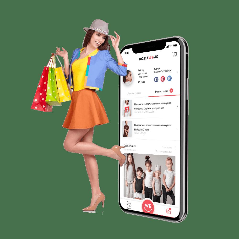 Разработка мобильного приложения ios и android маркетплайс