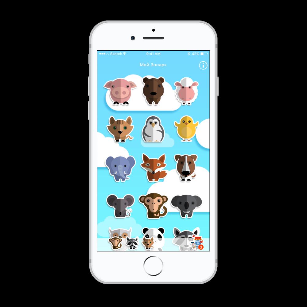Разработка мобильного приложения игры для iOS и Android малыш узнает