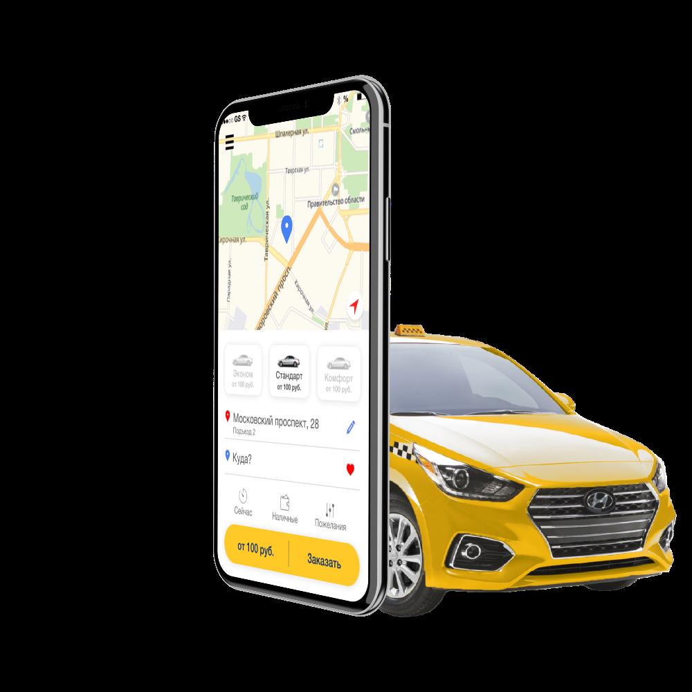 Снежок такси, разработка мобильного приложения iOS и Android